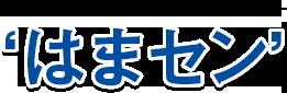 株式会社横浜MMヒューマンリソース